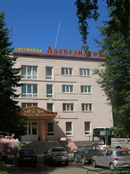 Гостинично - ресторанный комплекс александров находится в городе александров, в одном из самых исторических городов